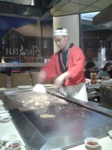 Shogun Teppanyaki chef 2